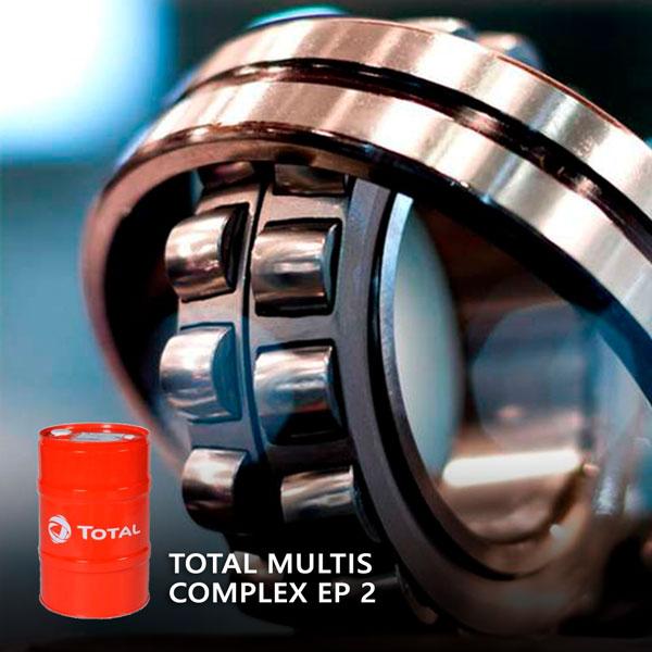 TOTAL-MULTIS-COMPLEX-EP-2